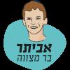 evyatar_logo2